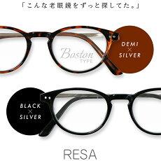 RESAReadinglasses(レサリーディンググラス)UBUDシニアグラス老眼鏡全2色度数1.0〜2.5