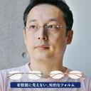 送料無料 老眼鏡 名古屋眼鏡 ライブラリーコンパクト かっこいい 4230 男性
