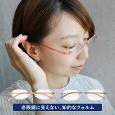 送料無料老眼鏡名古屋眼鏡ライブラリーコンパクト4240男女オープン記念