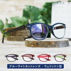 送料無料老眼鏡名古屋眼鏡カラフルック5561ブラック×デミオープン記念