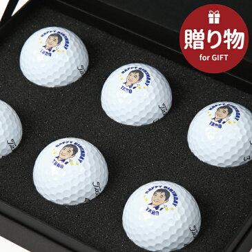 似顔絵ゴルフボール 6球タイトリスト Pro V1 Pro V1x楽ギフ_名入れ10P01Mar15