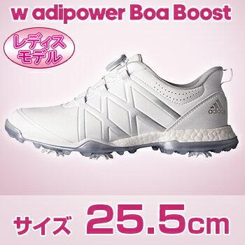 2017モデルアディダスゴルフ日本正規品WadipowerBoaBoost(ウィメンズアディパワーボアブースト)レディスモデルソフトスパイクゴルフシューズサイズ:25.5cm【対応】