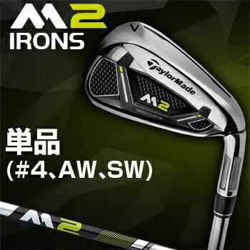 2017新製品テーラーメイド日本正規品新・M2(エムツー)アイアンTM7−217カーボンシャフト単品(#4、AW、SW)※3月9日発売予定御予約受付中※