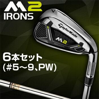2017新製品テーラーメイド日本正規品新・M2(エムツー)アイアンREAX90JPスチールシャフト6本セット(#5~9、PW)※3月9日発売予定御予約受付中※