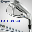 2017新製品クリーブランドゴルフ日本正規品RTX−3 CAVITY BACKウェッジツアーサテン仕上げスチールシャフト「RTX3CTS」【あす楽対応】