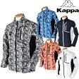 KAPPA GOLF(カッパゴルフ)ブルゾンKG612WT41「春夏ゴルフウエアs7」【あす楽対応】