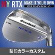 【MY RTX<刻印色変更>】2017新製品クリーブランドゴルフ日本正規品RTX−3 BLADEウェッジツアーサテン仕上げスチールシャフト「RTX3BTS」