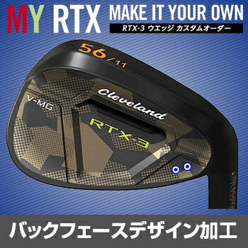 【MYRTX<バックフェースデザイン加工>】2017新製品クリーブランドゴルフ日本正規品RTX3CAVITYBACKウェッジブラックサテン仕上げスチールシャフト