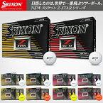 2017新製品ダンロップ スリクソン日本正規品NEW Z−STARシリーズゴルフボール1ダース(12個入り)【あす楽対応】
