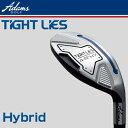 2015モデルAdams Golf(アダムスゴルフ)日本正規品TIGHT LIES(タイトライズ)ハイブリッド(ユーティリティ)タイトライズ専用TL−H2カーボンシャフト【あす楽対応】