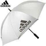 アディダス日本正規品AD UV アンブレラUVカット99%以上晴雨兼用日傘(銀傘)「AWS92」【あす楽対応】