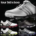 2015モデルアディダスゴルフ日本正規品tour360 × BOA(ツアー360ボア)ソフトスパイクゴルフシューズ【あす楽対応】