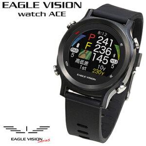 EAGLE VISION watch ACE イーグルビジョン ウォッチエース 腕時計型高性能GPS搭載距離測定器 ゴルフナビゲーション 2019新製品「EV-933」 【あす楽対応】