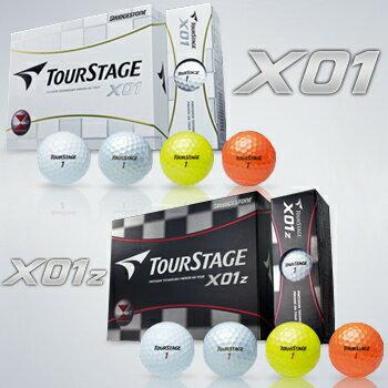 2012モデルブリヂストンツアーステージ2012モデルNEW X−01シリーズゴルフボール1ダース(12個...