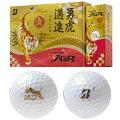【2022年干支ボール】BRIDGESTONEGOLF(ブリヂストンゴルフ)日本正規品TOURBJGR2021新製品ゴルフボール1ダース(12個入)【あす楽対応】