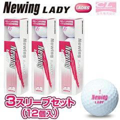 【ラッキーサービス!】ブリヂストン日本正規品ニューイングレディゴルフボール4個入りスリーブ...