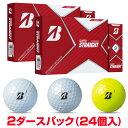 【数量限定】BRIDGESTONE Golf(ブリヂストンゴルフ)日本正規品 SUPER STRAIGHT (スーパーストレート) 2021新製品 ゴルフボール2ダースパック(24個入) 【あす楽対応】・・・