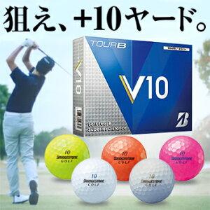 ブリヂストンゴルフ日本正規品 TOUR B V10 (ツアービーブイテン) ゴルフボール1ダース(12個入) 【あす楽対応】
