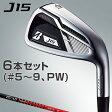 2015モデルブリヂストン日本正規品J15 アイアンTourAD J15−11Iカーボンシャフト6本セット(#5〜9、PW)【あす楽対応】