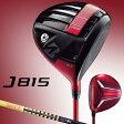 2015モデルブリヂストン日本正規品J815ドライバーTourAD MJカーボンシャフト【あす楽対応】