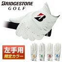 【限定カラー】BRIDGESTONE GOLF(ブリヂストンゴルフ)日本正規品 TOUR GLOVE(ツアーグローブ) メンズゴルフグローブ(左手用) 2021新製品 「GLG12C」 【あす楽対応】・・・