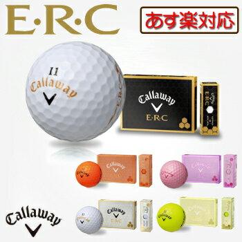 【即納】2013モデルキャロウェイ日本正規品E・R・C「イーアールシー」ゴルフボール「1ダース(1...