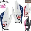 【【最大3300円OFFクーポン】】Callaway(キャロウェイ)日本正規品 Bear Dual Glove Womens 19 JM (ベアデュアル) レディス ゴルフグローブ(両手用) 2019モデル ウィメンズモデル 【あす楽対応】・・・