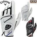 Callaway(キャロウェイ)日本正規品 Hyper Grip Glove 19 JM (ハイパーグリップ) メンズ ゴルフグローブ(左手用) 2019モデル 【あす楽対応】・・・