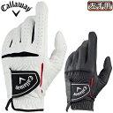 Callaway(キャロウェイ)日本正規品 Warbird Glove 19 JM (ウォーバード) メンズ ゴルフグローブ(左手用) 2019モデル 【あす楽対応】・・・
