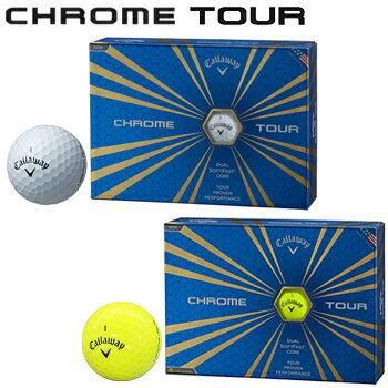 2016新製品キャロウェイ日本正規品CHROMETOUR(クロムツアー)ゴルフボール「1ダース(12個入)」※3月4日発売予定※