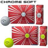 2015モデルキャロウェイ日本正規品CHROMESOFT(クロムソフト)ゴルフボール「1ダース(12個入)」【あす楽対応】