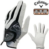 Callaway(キャロウェイ)日本正規品Graphic Glove 15 JM(グラフィックグローブ15JM)ゴルフグローブ「右手用」【あす楽対応】