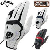 2016モデルCallaway(キャロウェイ)日本正規品All Weather Glove 16 JM(オールウェザーグローブ16JM)ゴルフグローブ「左手用」【あす楽対応】