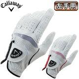 2016モデルCallaway(キャロウェイ)日本正規品Opti Soft Glove 16 JM(オプティソフトグローブ16JM)ゴルフグローブ「左手用」【あす楽対応】