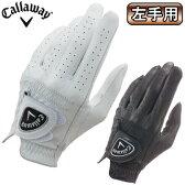 2016モデルCallaway(キャロウェイ)日本正規品Tour Authentic Glove 16 JMツアーオーセンティックグローブ16JM天然皮革ゴルフグローブ「左手用」【あす楽対応】