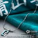 ColanTotte(コラントッテ)日本正規品 COA Necklace LECT (コア ネックレス レクト) 【AG-1】 青学モデル 2021新製品 男女兼用 磁気ネックレス 「ACAPJ30」 【あす楽対応】・・・
