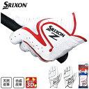 DUNLOP(ダンロップ)日本正規品 SRIXON(スリクソン) メンズ ゴルフグローブ(左手用) 「GGG-S016」 【あす楽対応】