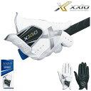 DUNLOP(ダンロップ)日本正規品 XXIO(ゼクシオ) メンズ ゴルフグローブ(右手用) 2020モデル 「GGG-X013R」 【あす楽対応】