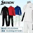 ダンロップ日本正規品SRIXON(スリクソン)レインウエア 上下セットメンズ 「SMR4180」【あす楽対応】