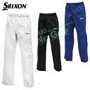 ダンロップ日本正規品SRIXON(スリクソン)レインパンツ(メンズ)「SMR6002S」【あす楽対応...