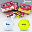 ダンロップ日本正規品スリクソン ディスタンスSRIXON DISTANCEゴルフボール1ダース(12個入り)【あす楽対応】