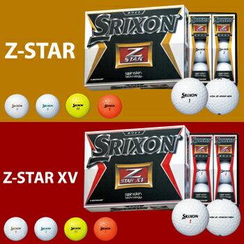 2015モデルダンロップスリクソン日本正規品NEWZ−STARシリーズゴルフボール1ダース(12個入り)※2月6日発売予定※
