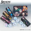 DUNLOP(ダンロップ)日本正規品SRIXON(スリクソン)ADSPEED(エーディスピード)鬼滅の刃キャラクターボール2021新製品ゴルフボール1ダース(12個入り)【あす楽対応】
