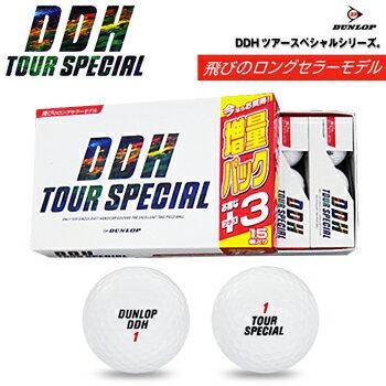 ダンロップ日本正規品DDHツアースペシャルツーピースゴルフボール増量パック(15個入り)【あす楽対応】