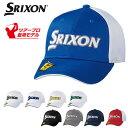 DUNLOP(ダンロップ)日本正規品 SRIXON(スリクソン) ツアープロ着用モデル オートフォーカス ゴルフキャップ 2021新製品 「SMH1130X」 【あす楽対応】