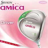 ダンロップ スリクソン日本正規品amica(アミカ)レディスドライバーRS−103カーボンシャフト