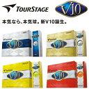 ブリヂストン日本正規品ツアーステージ新V10ゴルフボール1ダース(12個入)【あす楽対応】...