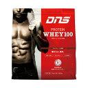 DNS プロテイン ホエイ 100(Protein Whey 100)1kg(1食/33g)チョコレート風味BASE LEVEL-1 ベーシック