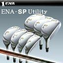 【楽天ポイント10倍】ENA(エナ)ENA-SP Utility ユーティリティ