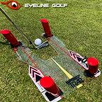 【【最大5620円OFFクーポン】】EYELINE GOLF(アイラインゴルフ) Speed Trap2.0(スピードトラップ2.0) 2019モデル 「ELG-ST02」 「ゴルフ練習用品」【あす楽対応】